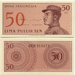 Indonesia 50 Sen 1964 (GUH0034xx) UNC