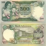 Indonesia 500 Rupiah 1977 (WBW0549xx) UNC