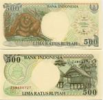 Indonesia 500 Rupiah 1992/1997 (NNP3513xx) UNC