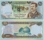 Iraq 25 Dinars 1986 (01601xx ayn-kha/52) UNC-