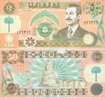 Iraq 50 Dinars 1991 (09553xx daal-kha/167) UNC