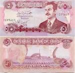 Iraq 5 Dinars 1992 (04055xx alif-kha/477) UNC