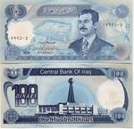 Iraq 100 Dinars 1994 (06693xx alif-miim/558) UNC