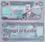 Iraq 250 Dinars 1994 (04508xx daal-kha-miim/1199) UNC
