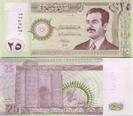 Iraq 25 Dinars 2001 (04435xx 0066) UNC