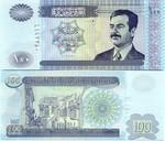 Iraq 100 Dinars 2002 (06510xx 0023) UNC