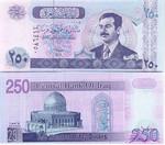 Iraq 250 Dinars 2002 (04549xx 1388) UNC