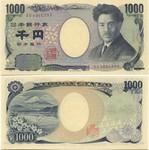 Japan 1000 Yen (2004) (KT0357xxD) UNC
