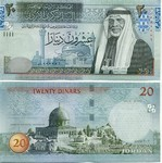Jordan 20 Dinars 2002 # 000002 UNC