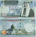 Jordan 20 Dinars 2002 # 000003 UNC