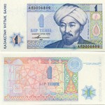 Kazakhstan 1 Tenge 1993 (AM26040xx) UNC