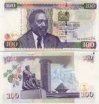 Kenya 100 Shillings 2.2.2004 (BK99004xx) UNC