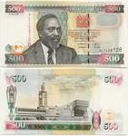 Kenya 500 Shillings 2003 (AL74087xx) UNC