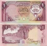 Kuwait 1 Dinar (1980-91) (JimJim/49 7775xx) UNC