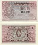 Laos 1 Kip (1962) (Q9862xx) UNC