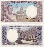 Laos 50 Kip (1963) (T1/00902949x) UNC