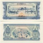 Laos 100 Kip (1975-79) (AU5613xx) UNC