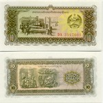 Laos 10 Kip (1979) (DA43034xx) UNC