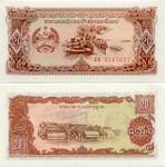 Laos 20 Kip (1979) (EA31478xx) UNC