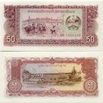 Laos 50 Kip (1979) (AQ16063xx) UNC