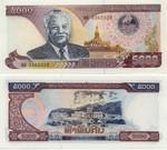 Laos 5000 Kip 2003 (PC21947xx) UNC