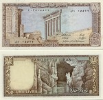 Lebanon 1 Livre 1980 (F99/2046264xx) UNC