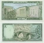 Lebanon 5 Livres 1986 (R69/0999169xx) UNC