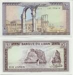 Lebanon 10 Livres 1986 (D86/0771265xx) UNC