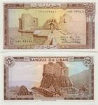 Lebanon 25 Livres 1983 (Q51/0249953xx) UNC