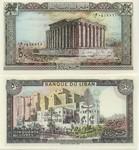 Lebanon 50 Livres 1988 (0H/8 52844xx) UNC
