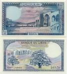 Lebanon 100 Livres 1988 (1W/4 39591xx) UNC