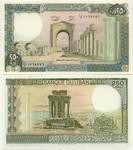 Lebanon 250 Livres 1988  (3Z/3 57220xx) UNC