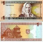 Lithuania 1 Litas 1994 (AAH44146xx) UNC