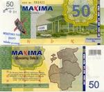 Lithuania 50 Litu 2004 Maxima (XXX Nr. 0614xx) UNC
