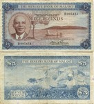 Malawi 5 Pounds L.1964 (B062880) (circulated) F-VF