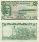 Malawi 2 Kwacha L.1964 (1971) (E151970) AU