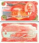 Malawi 5 Kwacha 1988 (J/13 121062) UNC