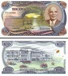 Malawi 10 Kwacha 1986 (M/7 757396) UNC