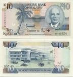 Malawi 10 Kwacha 1990 (AV892621) UNC