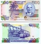 Malawi 100 Kwacha 1993 (AB412611) UNC