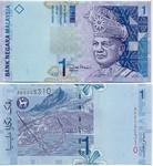 Malaysia 1 Ringgit (2000) UNC