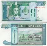 Mongolia 10 Tugrik (1993) (AB34391xx) UNC