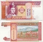 Mongolia 20 Tugrik (1993) (AA00379xx) UNC