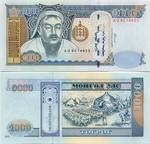 Mongolia 1000 Togrog 2003 (AG90148xx) UNC