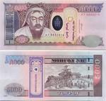 Mongolia 5000 Togrog 2003 (AF88329xx) UNC