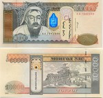 Mongolia 10000 Togrog 2002 (AA79429xx) UNC