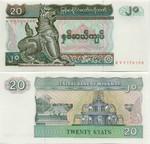 Myanmar 20 Kyats (1994) (BV51701xx) UNC