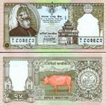 Nepal 25 Rupees (1997) (Ka/34 2512xx) UNC