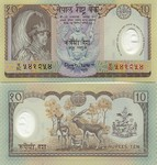 Nepal 10 Rupees (2002) (N,a/33 0850xx) UNC