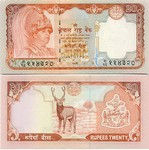 Nepal 20 Rupees (2002) (Ga/16 4656xx) UNC